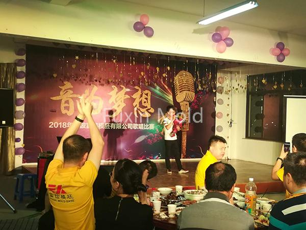 2018 National Day and Fuxin Singing Competition