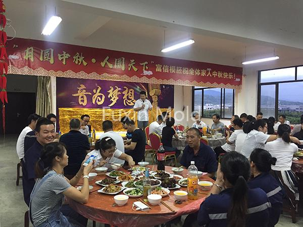 Mid-Autumn Festival Dinner and Sightseeing in 2019